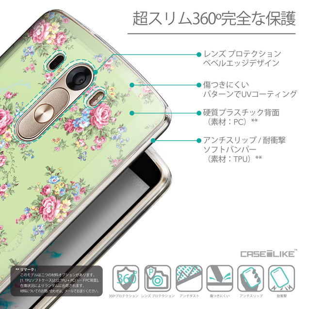 Details in Japanese - CASEiLIKE LG G3 back cover Floral Rose Classic 2262