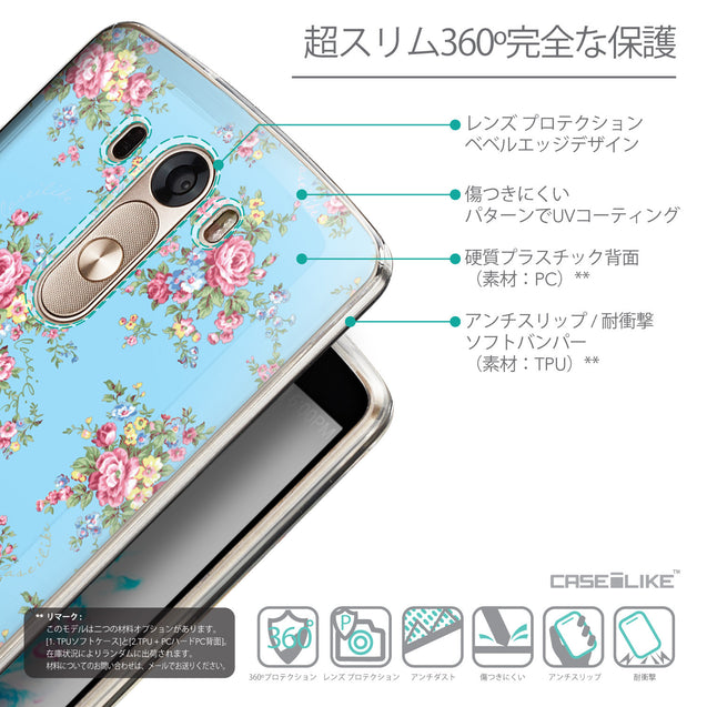 Details in Japanese - CASEiLIKE LG G3 back cover Floral Rose Classic 2263