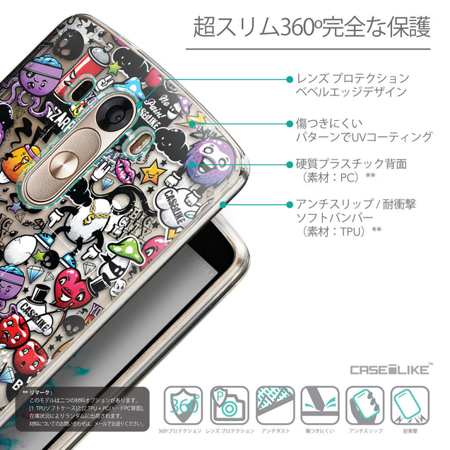 Details in Japanese - CASEiLIKE LG G3 back cover Graffiti 2703