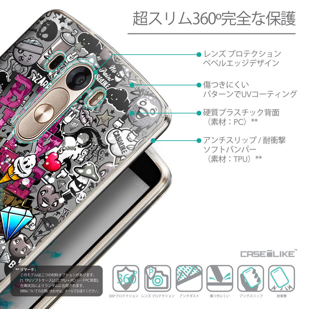 Details in Japanese - CASEiLIKE LG G3 back cover Graffiti 2704