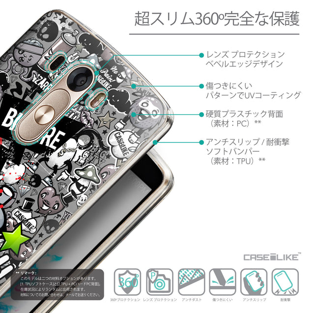 Details in Japanese - CASEiLIKE LG G3 back cover Graffiti 2705