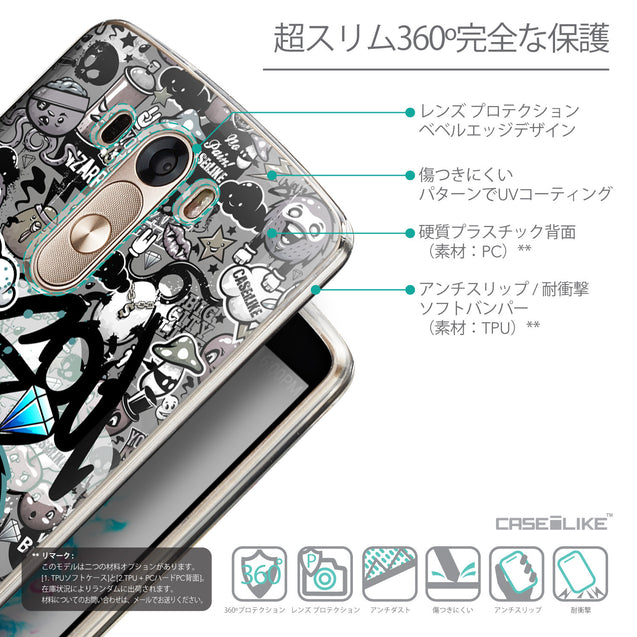 Details in Japanese - CASEiLIKE LG G3 back cover Graffiti 2706