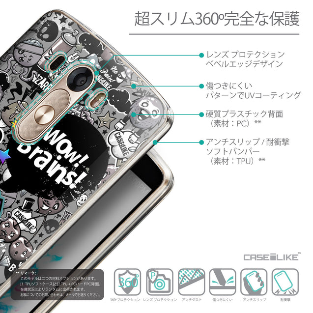 Details in Japanese - CASEiLIKE LG G3 back cover Graffiti 2707
