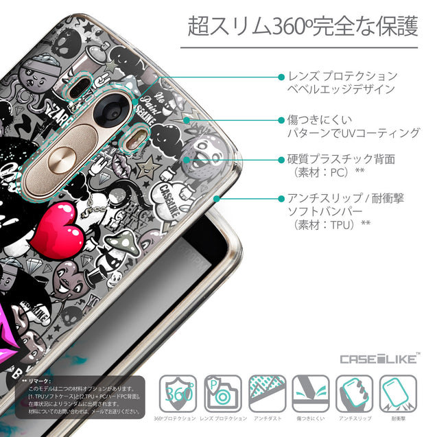 Details in Japanese - CASEiLIKE LG G3 back cover Graffiti 2708