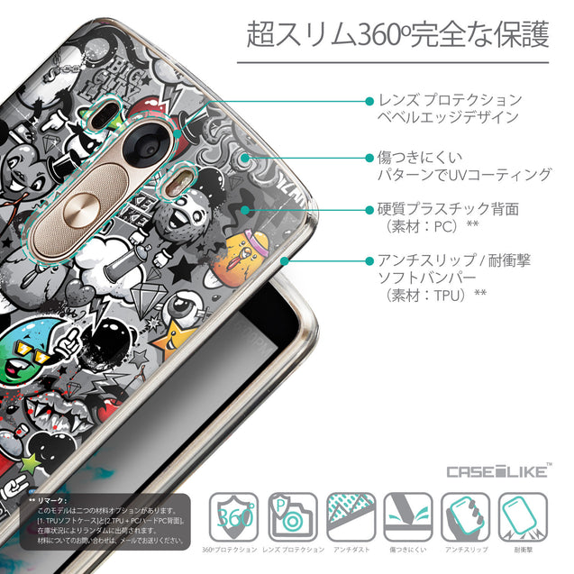 Details in Japanese - CASEiLIKE LG G3 back cover Graffiti 2709