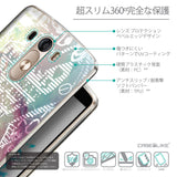 Details in Japanese - CASEiLIKE LG G3 back cover Graffiti 2726