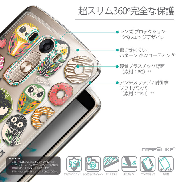 Details in Japanese - CASEiLIKE LG G3 back cover Owl Graphic Design 3315