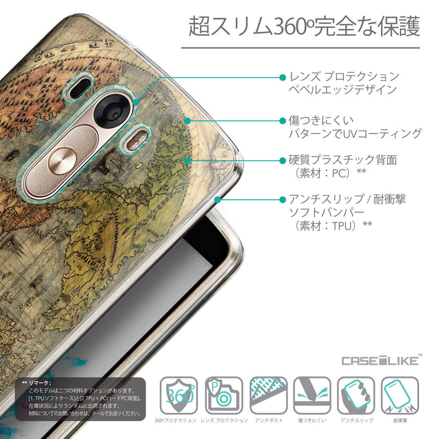 Details in Japanese - CASEiLIKE LG G3 back cover World Map Vintage 4608