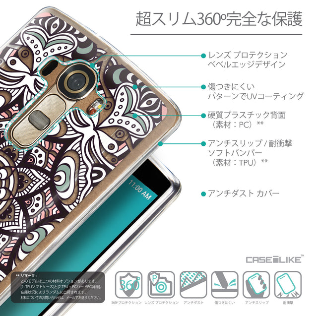Details in Japanese - CASEiLIKE LG G4 back cover Mandala Art 2095