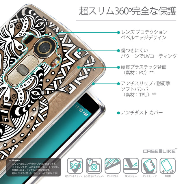 Details in Japanese - CASEiLIKE LG G4 back cover Mandala Art 2096