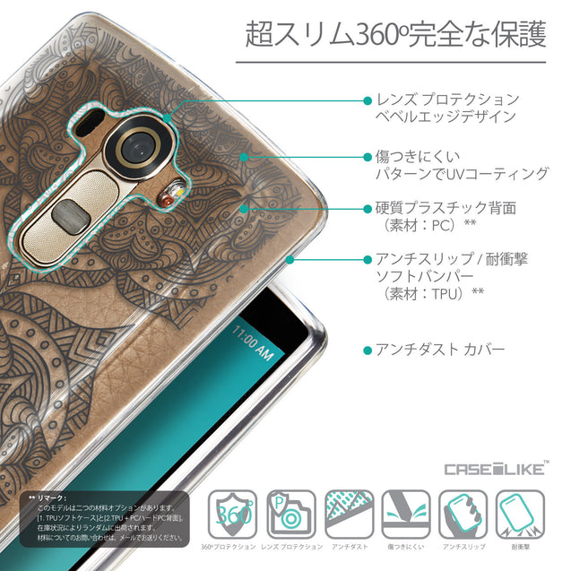 Details in Japanese - CASEiLIKE LG G4 back cover Mandala Art 2304