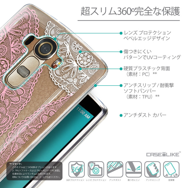 Details in Japanese - CASEiLIKE LG G4 back cover Mandala Art 2305