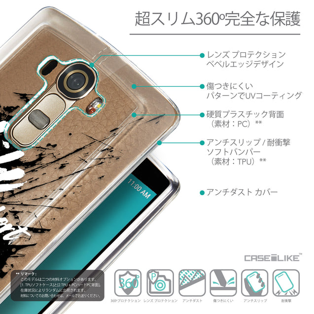 Details in Japanese - CASEiLIKE LG G4 back cover Quote 2416