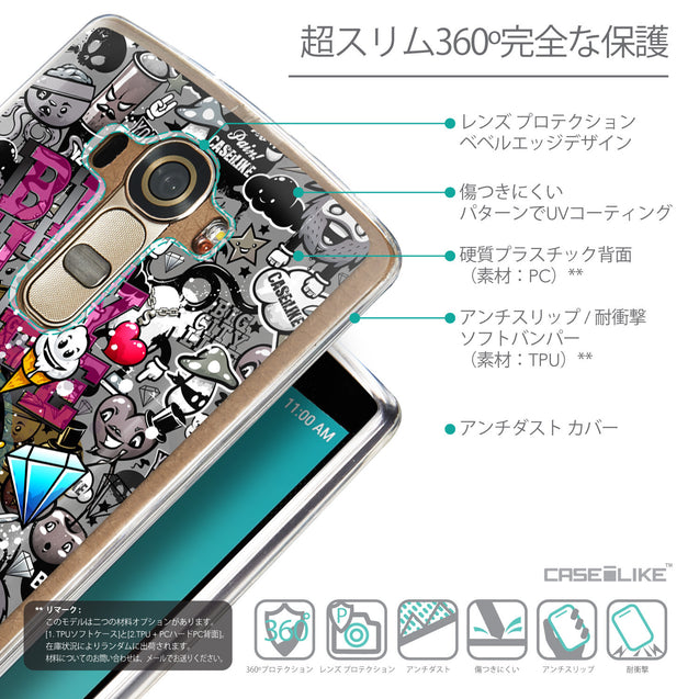 Details in Japanese - CASEiLIKE LG G4 back cover Graffiti 2704