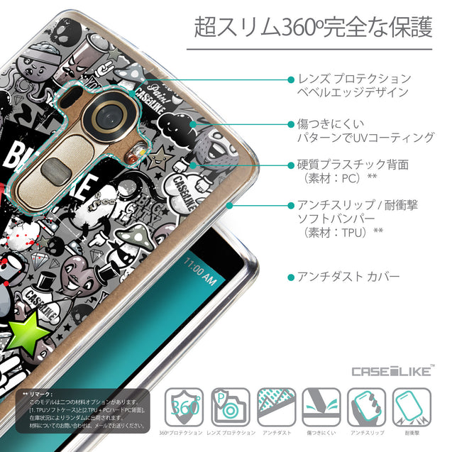 Details in Japanese - CASEiLIKE LG G4 back cover Graffiti 2705
