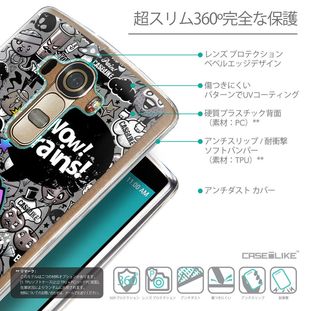 Details in Japanese - CASEiLIKE LG G4 back cover Graffiti 2707