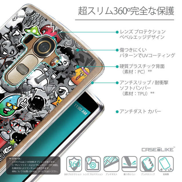 Details in Japanese - CASEiLIKE LG G4 back cover Graffiti 2709