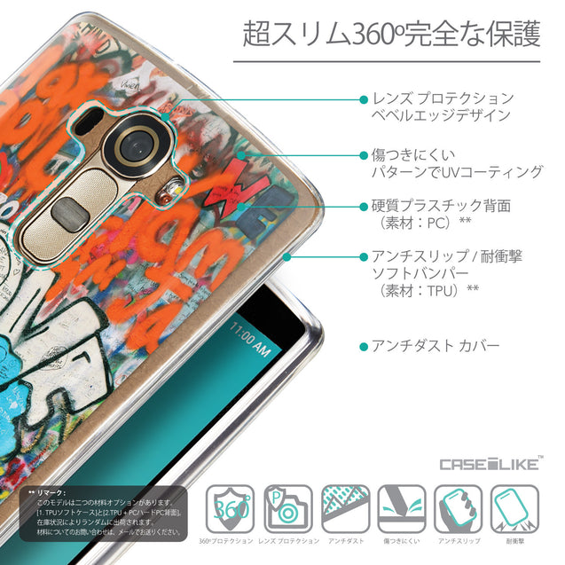 Details in Japanese - CASEiLIKE LG G4 back cover Graffiti 2722