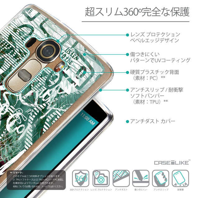 Details in Japanese - CASEiLIKE LG G4 back cover Graffiti 2728