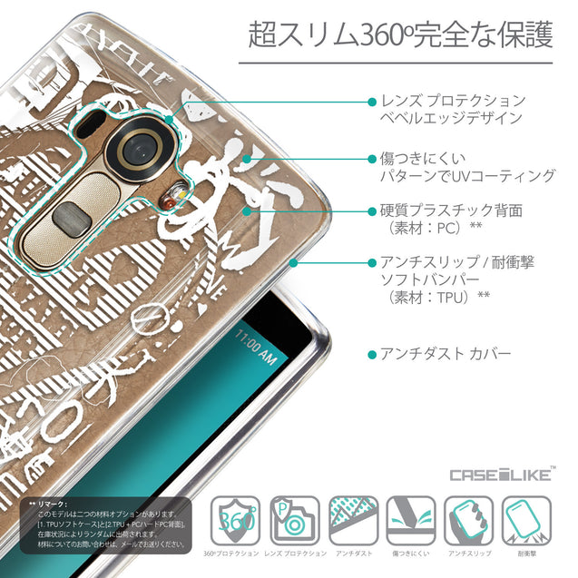 Details in Japanese - CASEiLIKE LG G4 back cover Graffiti 2730