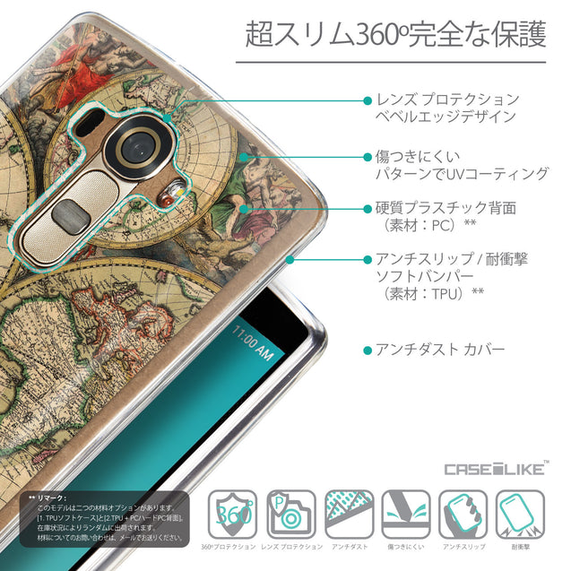 Details in Japanese - CASEiLIKE LG G4 back cover World Map Vintage 4607