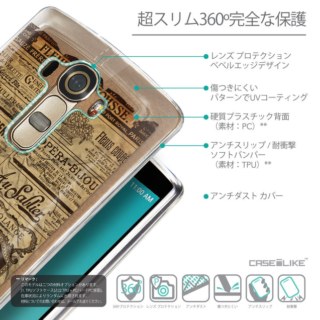 Details in Japanese - CASEiLIKE LG G4 back cover Vintage Newspaper Advertising 4819