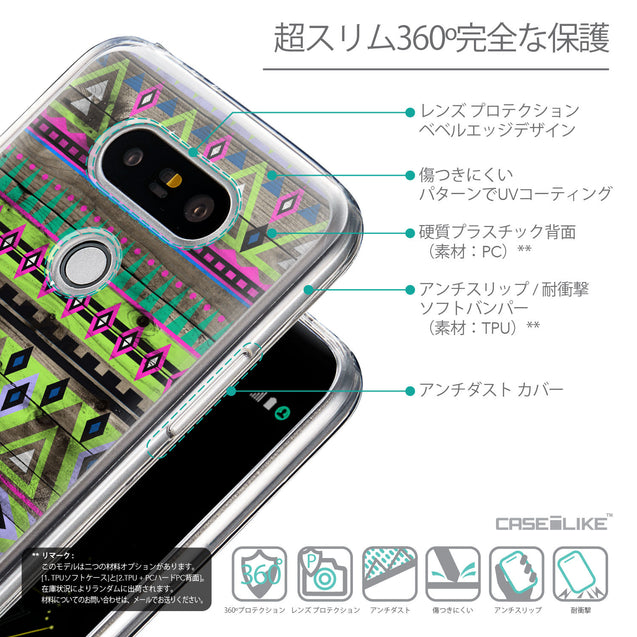 Details in Japanese - CASEiLIKE LG G5 back cover Indian Tribal Theme Pattern 2049
