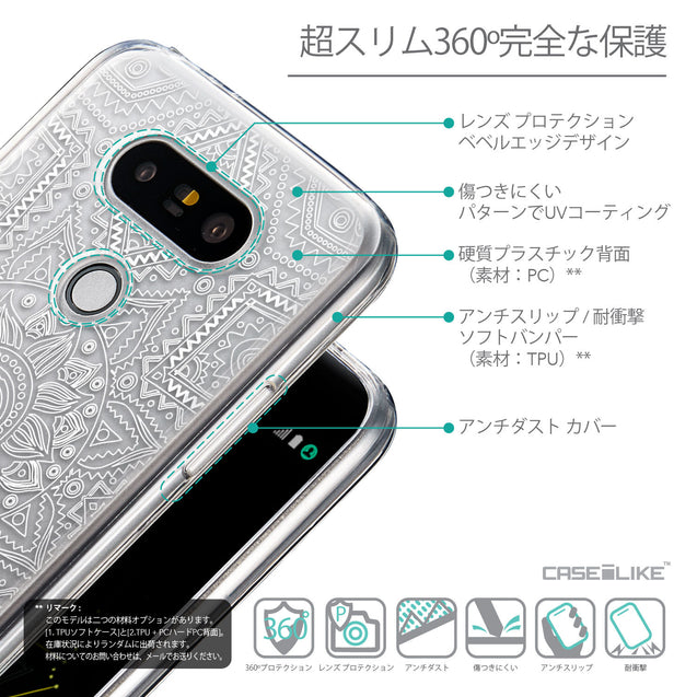 Details in Japanese - CASEiLIKE LG G5 back cover Indian Line Art 2061