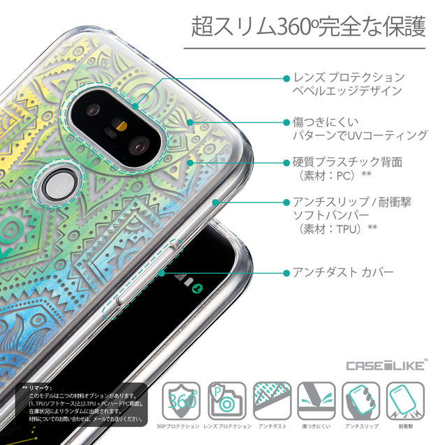 Details in Japanese - CASEiLIKE LG G5 back cover Indian Line Art 2064