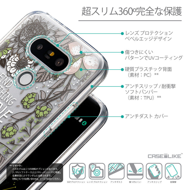 Details in Japanese - CASEiLIKE LG G5 back cover Blooming Flowers 2250