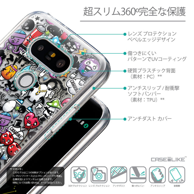 Details in Japanese - CASEiLIKE LG G5 back cover Graffiti 2703