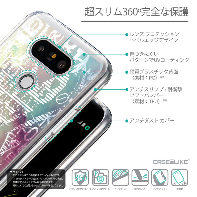 Details in Japanese - CASEiLIKE LG G5 back cover Graffiti 2726