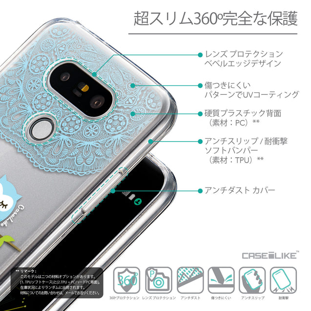 Details in Japanese - CASEiLIKE LG G5 back cover Owl Graphic Design 3318