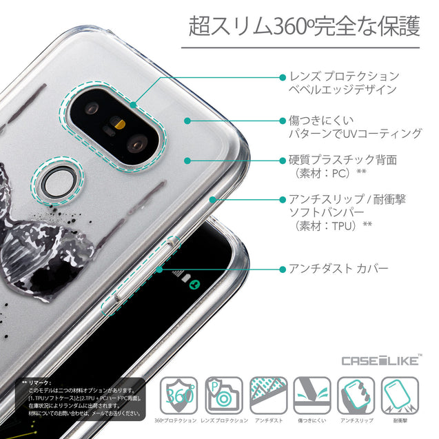 Details in Japanese - CASEiLIKE LG G5 back cover Paris Holiday 3910