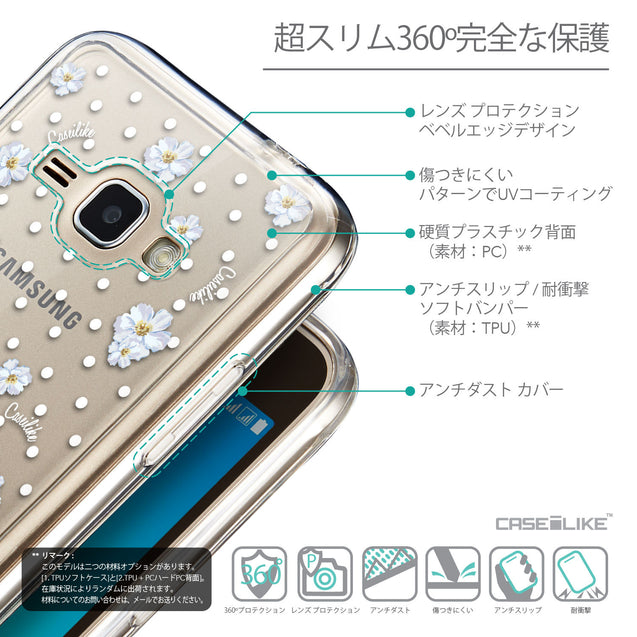 Details in Japanese - CASEiLIKE Samsung Galaxy J1 (2016) back cover Indian Line Art 2061