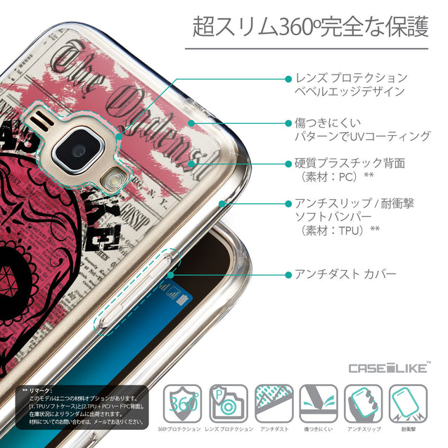 Details in Japanese - CASEiLIKE Samsung Galaxy J1 (2016) back cover Art of Skull 2523