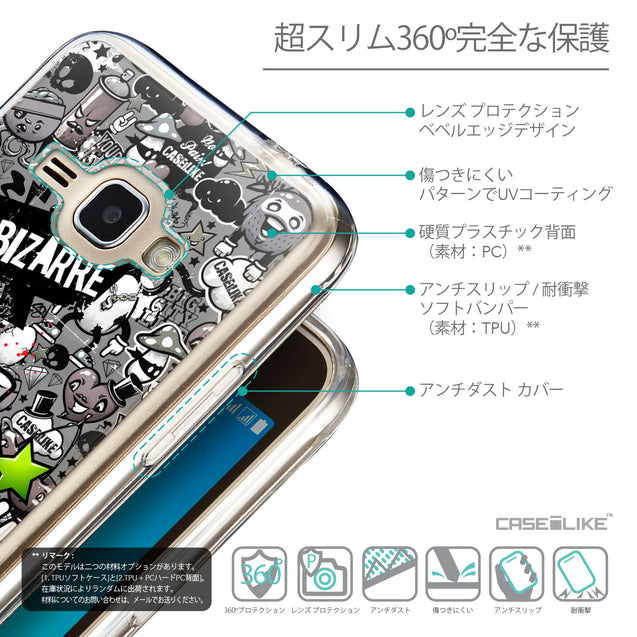 Details in Japanese - CASEiLIKE Samsung Galaxy J1 (2016) back cover Graffiti 2705
