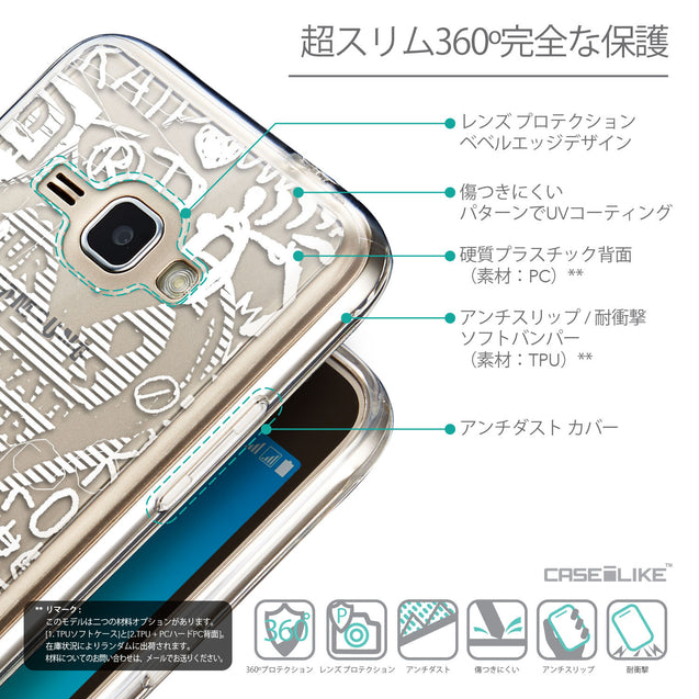 Details in Japanese - CASEiLIKE Samsung Galaxy J1 (2016) back cover Graffiti 2730