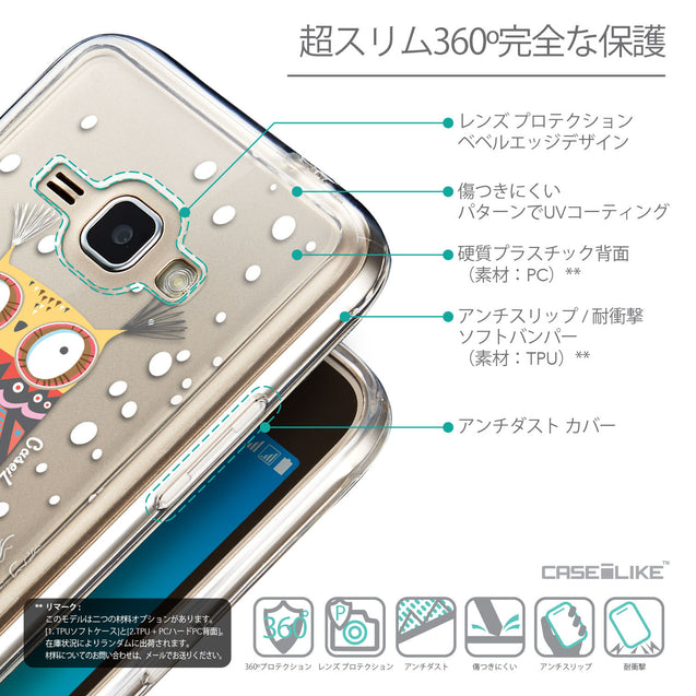 Details in Japanese - CASEiLIKE Samsung Galaxy J1 (2016) back cover Owl Graphic Design 3317
