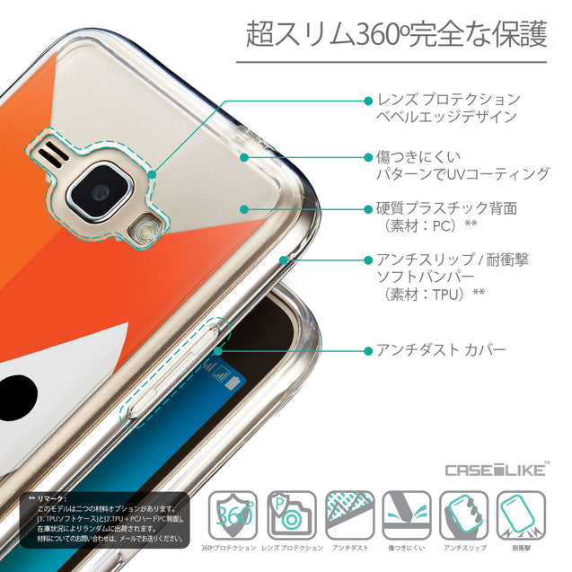 Details in Japanese - CASEiLIKE Samsung Galaxy J1 (2016) back cover Animal Cartoon 3637