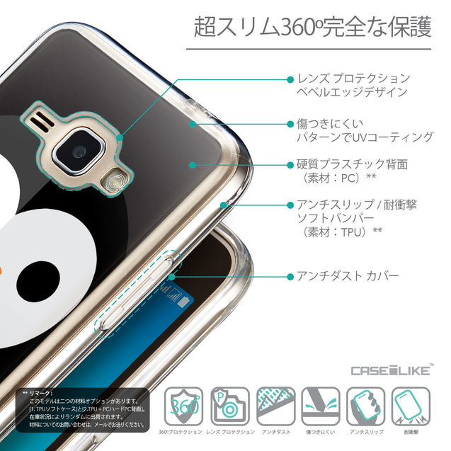 Details in Japanese - CASEiLIKE Samsung Galaxy J1 (2016) back cover Animal Cartoon 3640