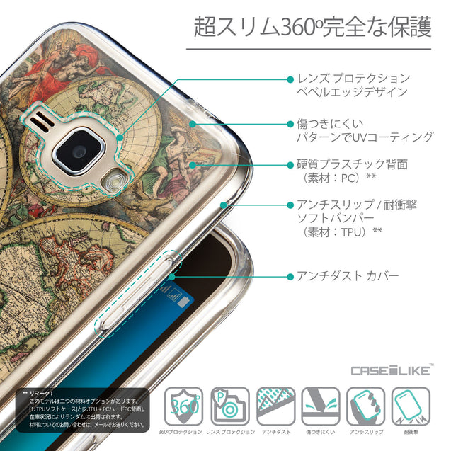 Details in Japanese - CASEiLIKE Samsung Galaxy J1 (2016) back cover World Map Vintage 4607