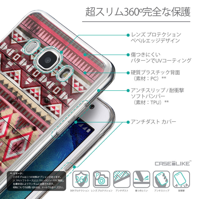 Details in Japanese - CASEiLIKE Samsung Galaxy J5 (2016) back cover Indian Tribal Theme Pattern 2057