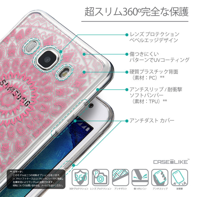 Details in Japanese - CASEiLIKE Samsung Galaxy J5 (2016) back cover Indian Line Art 2062
