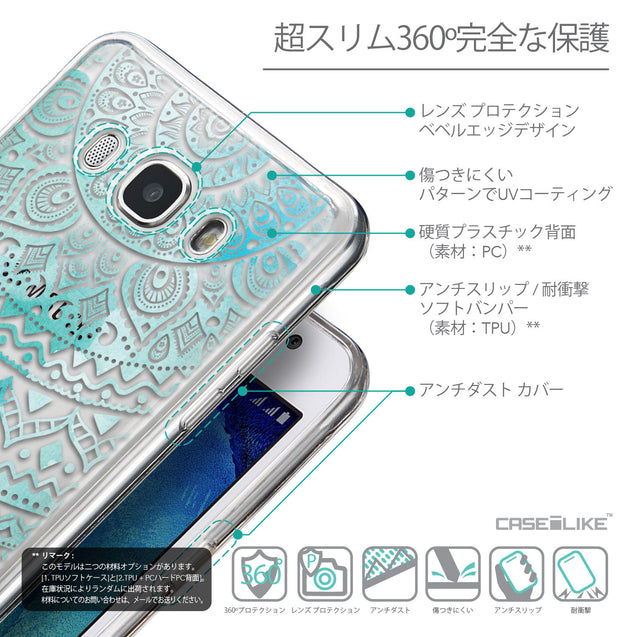 Details in Japanese - CASEiLIKE Samsung Galaxy J5 (2016) back cover Indian Line Art 2066