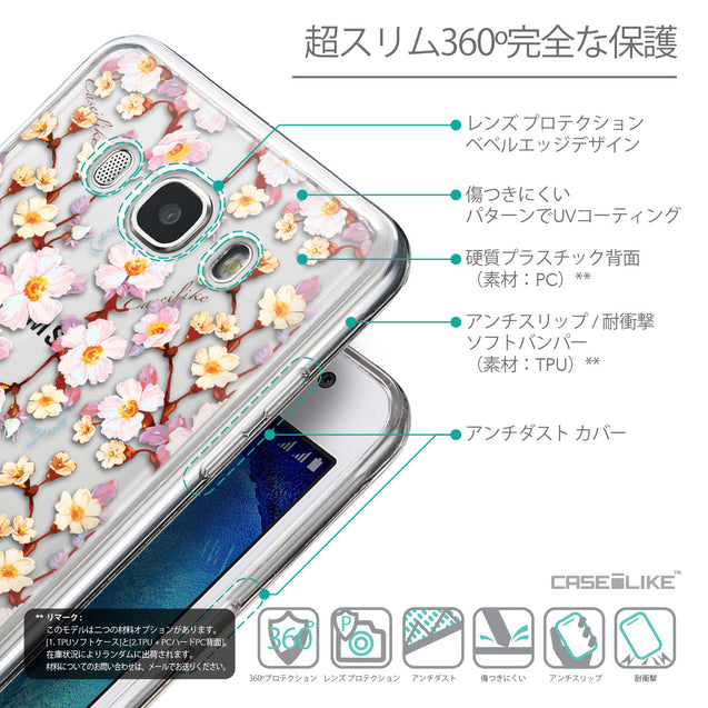 Details in Japanese - CASEiLIKE Samsung Galaxy J5 (2016) back cover Watercolor Floral 2236