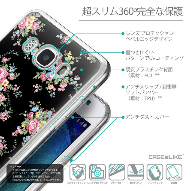 Details in Japanese - CASEiLIKE Samsung Galaxy J5 (2016) back cover Floral Rose Classic 2261