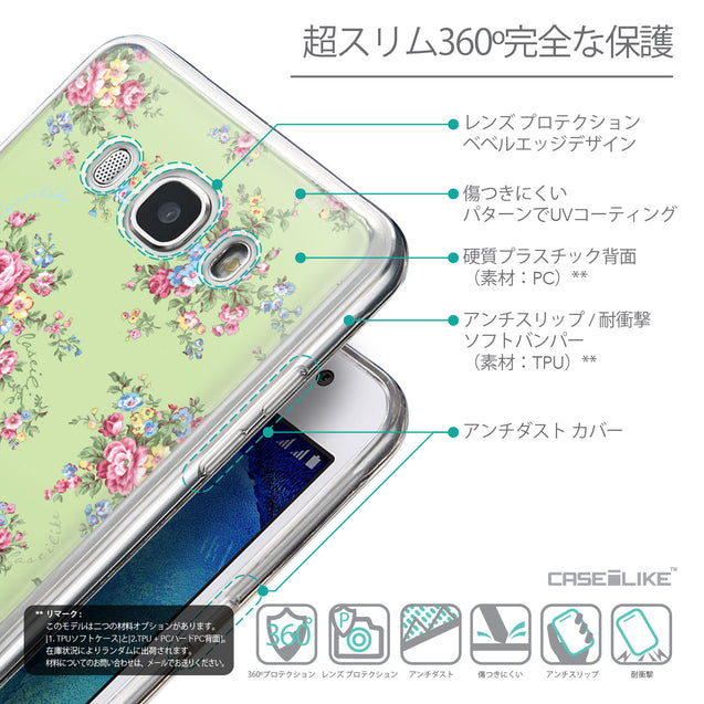 Details in Japanese - CASEiLIKE Samsung Galaxy J5 (2016) back cover Floral Rose Classic 2262