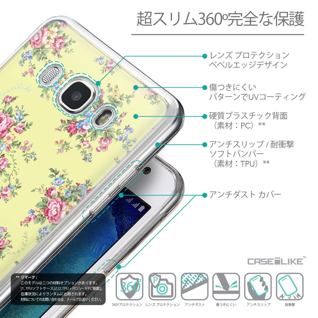Details in Japanese - CASEiLIKE Samsung Galaxy J5 (2016) back cover Floral Rose Classic 2264