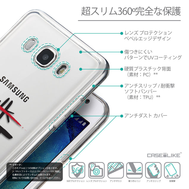 Details in Japanese - CASEiLIKE Samsung Galaxy J5 (2016) back cover Quote 2408